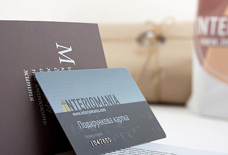 Подарункові картки